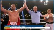 Нова засне специалния ринг за мача между Кубрат Пулев и Владимир Кличко