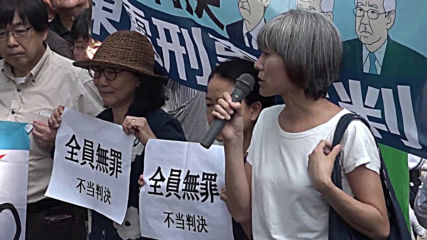 Japan: Activists protest outside court as three former executives acquitted over Fukushima disaster