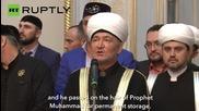 Това наистина ли е косата на пророка Мохамед?