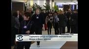 Годишната среща на Световния икономически форум в Давос започна