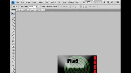 Урок 2 как се прави банер с фотошоп Cs4