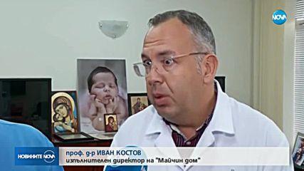 България е на челно място в Европа по процент на оперативни раждания