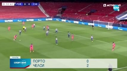Челси взе солиден успех срещу Порто в Шампионска лига