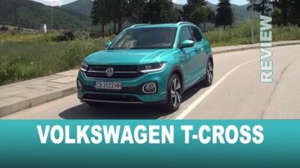 Volkswagen T-Cross - малък отвън, но широк и удобен вътре