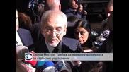 Лютви Местан: Трябва да намерим формула за стабилно управление