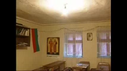 Истории За Забравените Българи.1/3 Репортаж От Сърбия