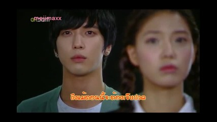[thaisub] I Will Forget You - Park Shin Hye [ You`ve Fallen For Me]
