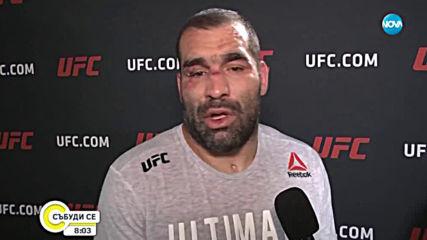 Багата: Правя го за България, лесни мачове в UFC няма