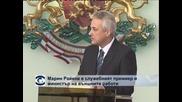 Марин Райков ще е министър-председател в служебното правителство