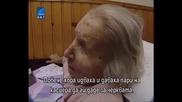 Ванга - Последното интервю!