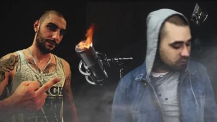 Yani MC ft E. S. - Пожари ( 2017 ) Част 2