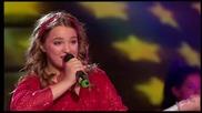 Irina Arsenijević - Can't take my eyes off you