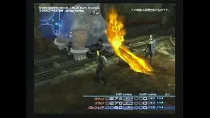 Final Fantasy 12  (demo)