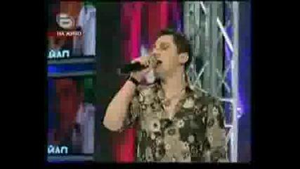 Music Idol 2 - Извънреден Концерт - Ивайло