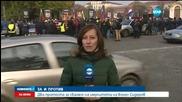 "Над 200 привърженици на ""Атака"" пред парламента"