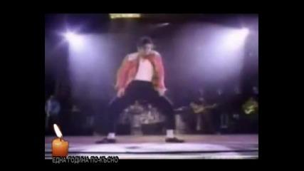 Една година без Краля! Michael Jackson Tribute
