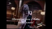 Дотук с живота назаем - Антонис Ремос (превод)