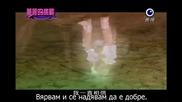 [бг субс] Skip Beat! - епизод 15 последен - 4/4