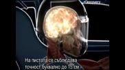 Човешкото тяло - Неверояттна машина - 4ч (бг субтитри)