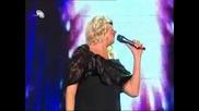 Vesna Zmijanac - Da budemo nocas zajedno - Pesma bez granica - (RTS)