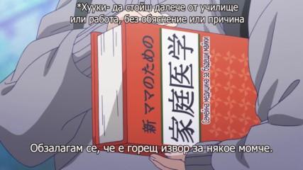Наричай ме Галко-чан - 03 Bg Subs