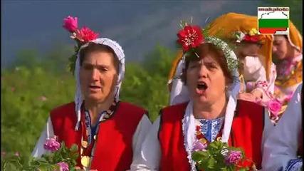 България - През дивия Балкан - 4/5