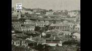 Знаете ли че. Иосиф Шнитер в Пловдив