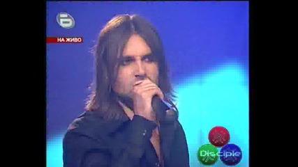 Music Idol 2 Тома Обичам Те Песен на Азис Голям Концерт Поп-Фолк 31.03.2008 High-Quality