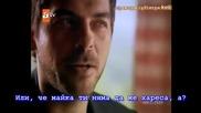 Любов и Наказание - 62 последен епизод - Хакан и Чичек Бг Субтитри 22
