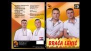 Braca Lekic - Sinovac (BN Music)