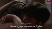 Righteous Brothers - Unchained Melody + bg превод