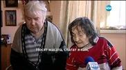 Възрастно семейство от Малорад,ограбено и пребито от цигани преди година - Часът на Милен Цветков