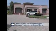 Убиха водещия прокурор по делото за убийството на Беназир Бхуто