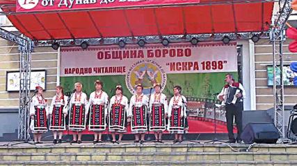 Фолклорен фестивал '' От Дунав до Балкана '' (Сезон XII - 2019 г.) 011