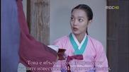 Arang and The Magistrate / Аранг и Магистратът (2012) - Е13 част 4/4