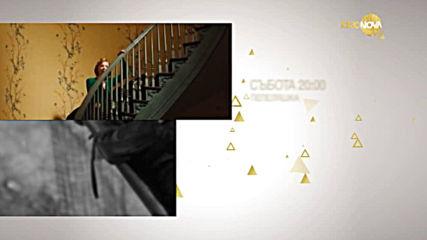 """""""Пепеляшка"""" и """"Възражение по съвест"""" в """"Треска за Оскари"""" на 16 февруари по KINO NOVA"""