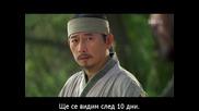 Warrior Baek Dong Soo-еп-19 част 1/3