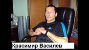Капитан Димитриево - най - готиното село
