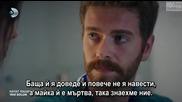 Hayat Yolunda - По пътя на живота - Епизод 2, Сънят за Дефне, бг субс