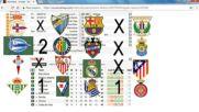 Дерби На Мадрид - Реал Мадрид - Атлетико Мадрид