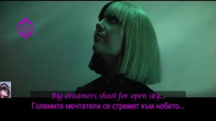 Премиера! Sia - Rainbow ( ' My Little Pony: The Movie' Soundtrack)( Oфициално видео) превод & текст