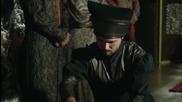 Великолепният Век Епизод 139 - Селим се качва на трона