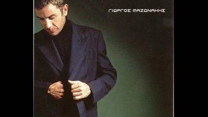 Гръцко - Giorgos Mazonakis