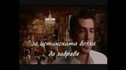 Zeljko Joksimovic - Lane Moje Превод