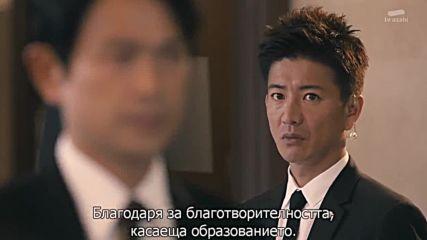 Shinpen Keigonin E05
