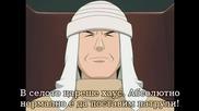 Naruto Shippuuden 16 bg subs Високо Качество