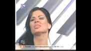 Мая Мариана - Задни Воз