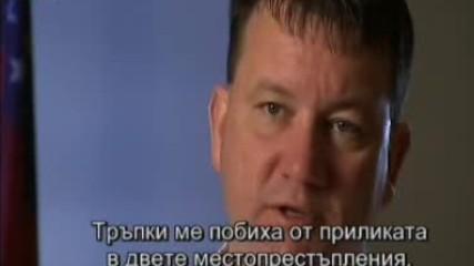 Истории за престъпления: Убиецът с камиона