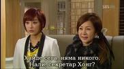 Бг субс! Rooftop Prince / Принц на покрива (2012) Епизод 8 Част 2/4