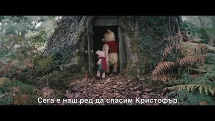 Историята на Кристофър Робин и Мечо Пух - трейлър с български субтитри
